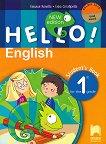 Hello! Учебник по английски език за 1. клас - New Edition - Емилия Колева, Елка Ставрева - помагало