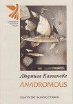Anadromous. Поезия - Людмила Калоянова -