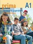 Prima. Deutsch fur Jugendliche - A1: Работна тетрадка по немски език за 8. клас - атлас