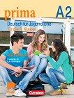 Prima. Deutsch fur Jugendliche - A2: Работна тетрадка по немски език за 8. клас - учебна тетрадка