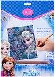 """Скреч картина - Елза - Творчески комплект от серията """"Замръзналото кралство"""" -"""