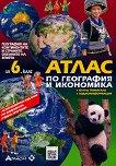 Атлас по география и икономика за 6. клас + онлайн интерактивни упражнения -