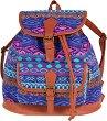 Ученическа раница - Fiesta: Blue Tribal -