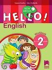 Hello! Тетрадка по английски език за 2. клас - New Edition - Емилия Колева, Елка Ставрева -