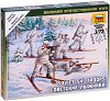 """Съветски войници със ски - Комплект от 5 сглобяеми фигури от серията """"Великата отечествена война"""" -"""