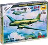 """Съветски транспортен самолет - Лусинов-2 - Сглобяем авиомодел от серията """"Великата отечествена война"""" -"""