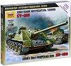 """Съветско самоходно оръдие - СУ-100 - Сглобяем модел  от серията """"Великата отечествена война"""" -"""
