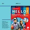 Hello! Аудиодиск № 1 по английски език за 5. клас - New Edition - учебна тетрадка