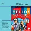 Hello! Аудиодиск № 2 по английски език за 5. клас - New Edition - Емилия Колева, Десислава Петкова -
