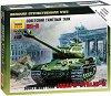 """Съветски тежък танк - ИС-2 - Сглобяем модел  от серията """"Великата отечествена война"""" -"""