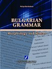 Bulgarian grammar. Morphology and syntax -