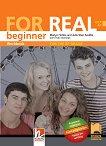 For Real - A1: Работна тетрадка по английски език за 8. клас - учебник