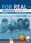 For Real - A2: Работна тетрадка по английски език за 8. клас - учебник