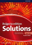 Solutions - част A2: Учебник по английски език за 8. клас Bulgaria Edition -