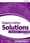 Solutions - част B1.1: Учебна тетрадка по английски език за 8. клас Bulgaria Edition - учебна тетрадка