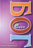 Бог е … - Шри Чинмой - книга