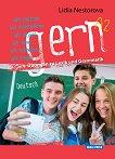 Gern - A2: Помагало по немски език - Лидия Несторова -
