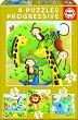 """Диви животни - 4 пъзела от серията """"Progressive Puzzles"""" -"""