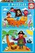 Пирати - 2 пъзела -