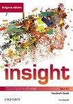 Insight - част A1: Учебник по английски език за 8. клас за интензивно обучение Bulgaria Edition -