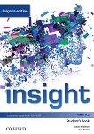 Insight - част A2: Учебник по английски език за 8. клас за интензивно обучение Bulgaria Edition - учебник
