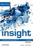 Insight - част A2: Учебна тетрадка по английски език за 8. клас за интензивно обучение Bulgaria Edition - учебник