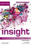 Insight - част B1.1: Учебник по английски език за 8. клас Bulgaria Edition - учебна тетрадка