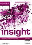 Insight - част B1.1: Учебна тетрадка по английски език за 8. клас Bulgaria Edition -