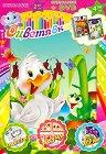 Оцветявки + DVD - Брой 8 -