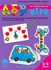 АБВ игри: Албум - Есен, Зима, Пролет, Лято За детската градина за деца на 3 - 4 години - помагало