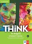 Think for Bulgaria - ниво A1: Учебник за 8. клас по английски език -