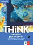Think for Bulgaria - ниво A2: Учебник за 8. клас по английски език -