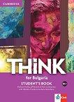 Think for Bulgaria - ниво B1.1: Учебник за 8. клас по английски език -