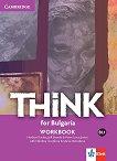 Think for Bulgaria - ниво B1.1: Учебна тетрадка за 8. клас по английски език + CD -