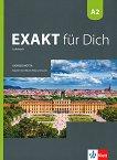 Exakt fur Dich - ниво A2: Учебник за 8. клас по немски език - атлас