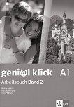 geni@l klick - ниво A1: Учебна тетрадка № 2 по немски език за 8. клас + CD - Birgitta Frohlich, Maruska Mariotta, Petra Pfeifhofer -