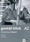 geni@l klick - ниво A2: Учебна тетрадка №1 по немски език за 8. клас + CD - Birgitta Frohlich, Ute Koithan, Maruska Mariotta, Petra Pfeifhofer -