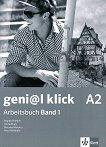 geni@l klick - ниво A2: Учебна тетрадка №1 по немски език за 8. клас + CD - книга за учителя