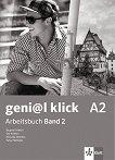 geni@l klick - ниво A2: Учебна тетрадка №2 по немски език за 8. клас + CD - книга за учителя
