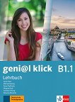 geni@l klick - ниво B1.1: Учебник по немски език за 8. клас - продукт