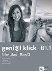 geni@l klick - ниво B1.1: Учебна тетрадка №2 по немски език за 8. клас + CD - атлас