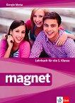 Magnet - ниво A1: Учебник по немски език за 5. клас - Giorgio Motta -