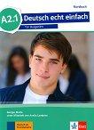 Deutsch echt einfach fur Bulgarien - ниво A2.1: Учебник по немски език за 8. клас - Giorgio Motta, Anelia Lambova -