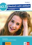 Deutsch echt einfach fur Bulgarien - ниво A2.2: Учебник по немски език за 8. клас - учебник