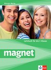 Magnet: Учебник по немски език за 7. клас - Giorgio Motta -