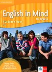 English in Mind for Bulgaria - ниво A1: Учебник по английски език за 8. клас - учебна тетрадка