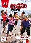 Club @dos Pour la Bulgarie - ниво A1: Учебник по френски език за 8. клас - учебна тетрадка
