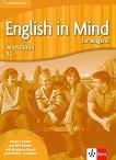 English in Mind for Bulgaria - ниво A1: Учебна тетрадка по английски език за 8. клас + CD -