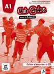 Club @dos Pour la Bulgarie - ниво A1: Учебна тетрадка по френски език за 8. клас + CD - учебна тетрадка