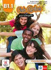 Club @dos Pour la Bulgarie - ниво B1.1: Учебник по френски език за 8. клас - учебна тетрадка